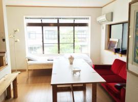 Toolate Guesthouse Toyama, hotel near Toyama Airport - TOY,