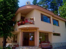 Hotel Gloria Palace Diplomat, хотел близо до Нов Български Университет НБУ, София
