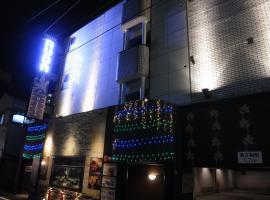 Nuda by H-Seven (大人専用)、横浜市のラブホテル
