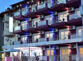 Hotel Anesis Paralia, отель в городе Паралия-Катерини