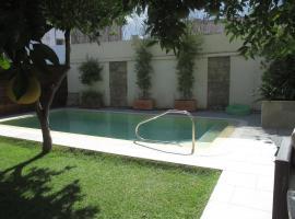 Apartamento Bizcocheros, apartment in Jerez de la Frontera