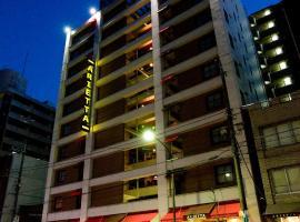 アリエッタ ホテル&トラットリア、東京にある品川駅の周辺ホテル
