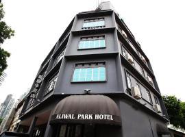 Aliwal Park Hotel (SG Clean, Staycation Approved), hôtel à Singapour près de: Grand Prix automobile de Formule 1 de Singapour