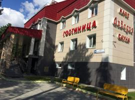 Hotel Livadia, отель в Сургуте