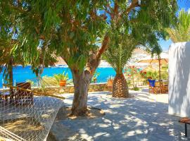 Only yours , Mykonos, hotel near Scorpios Mykonos, Paraga