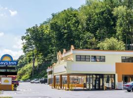 Days Inn by Wyndham Pittsburgh, hotel in Pittsburgh