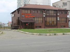 NevHotel, отель в Невинномысске