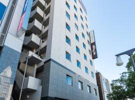 Dormy Inn Premium Wakayama Natural Hot Spring, hotel near Kansai International Airport - KIX, Wakayama