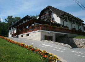 Guesthouse Villa Plitvička, отель в городе Плитвицкие озера