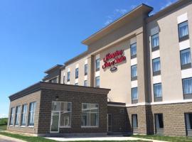 Hampton Inn & Suites Truro, NS, hotel in Truro