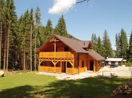 Chata Iľanovka, hotel v blízkosti zaujímavosti Lucky - Vyhliadka (Demänovská Dolina)