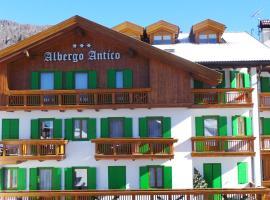 Albergo Antico, hotel a Predazzo
