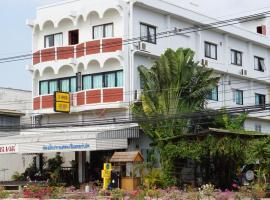 EZ House, guest house in Sukhothai