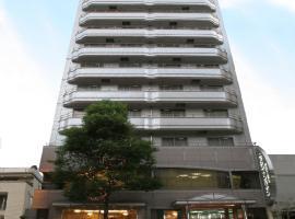Nisshin Namba Inn, hotel near Naniwa Park, Osaka
