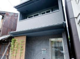 Kyostay Iroha Toji Annex, apartman u gradu Kjoto