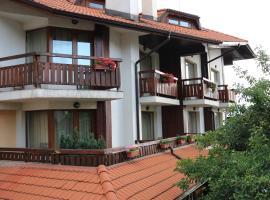 Kralev Dvor Hotel, хотел близо до Община Банско, Банско