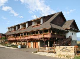 Hotel Rendez Vous, hotel near Aquapark Tatralandia, Liptovský Trnovec