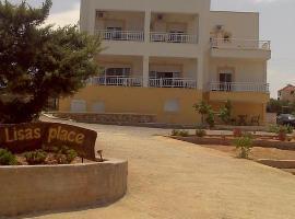 Lisa's Place, ξενοδοχείο στην Ελαφόνησο