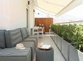 Athens View Loft - 06, hotel near National and Kapodistrian University of Athens - Panepistimioupoli, Athens