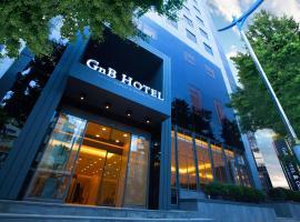부산에 위치한 호텔 지앤비 호텔