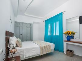 Petini's Place, guest house in Fira