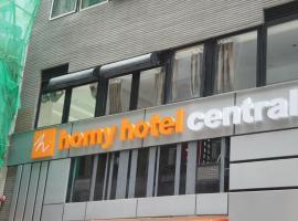 Homy Hotel Central, hotel near The Landmark, Hong Kong