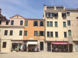Nichy House, hotel perto de Papadopoli, Veneza