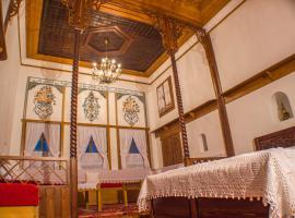 Old Bazaar 1790, hotel in Gjirokastër