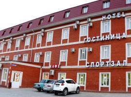 Сюрприз на Волге, отель в Астрахани