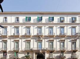 Napolit'amo Hotel Principe, отель в Неаполе