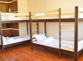 Hostel Udacha, hotel in Saint Petersburg