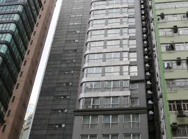 218 Apartment, serviced apartment in Hong Kong