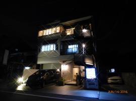 SAIZEN Matsumuro stay, hotel near Katsura Imperial Villa, Kyoto