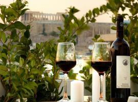 Athens View Loft - 01, hotel near Neos Kosmos Metro Station, Athens