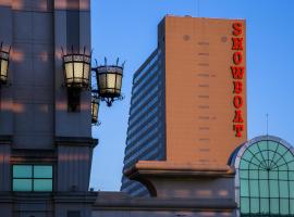 The Showboat Hotel Atlantic City, hotel en Atlantic City