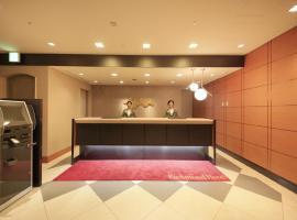 Richmond Hotel Tokyo Mejiro, hotel in Tokyo