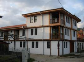 Tsutsovi House, hotel in Kalofer