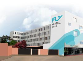 Fly Hotel, hotel near Quatro de Fevereiro International Airport - LAD,