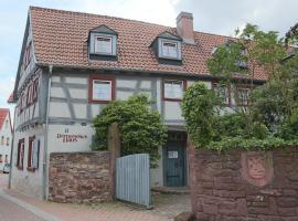Doernersches Haus, Hotel in der Nähe von: Hockenheimring, Walldorf