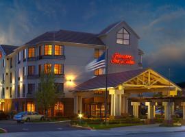 Hampton Inn & Suites San Francisco-Burlingame-Airport South, hotel near San Francisco International Airport - SFO, Burlingame