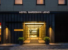 Hotel Sardonyx Ueno, hotel near Ueno Station, Tokyo