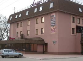 Angel Hotel, отель в Самаре