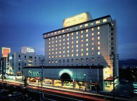 湯田温泉 ホテルニュータナカ、山口市のホテル