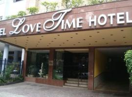 Love Time Hotel (Adult Only), love hotel in Rio de Janeiro