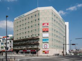 相鉄フレッサイン 横浜戸塚、横浜市のホテル