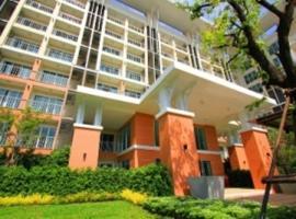 Grow Residences, hotel near Siam Park City, Bangkok