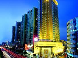 Shunde Grand View Hotel, hotel in Shunde