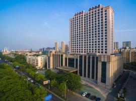 Happiness Hotel – hotel w mieście Changzhou