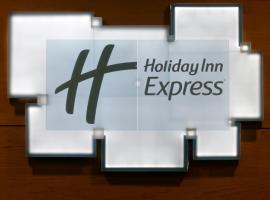 Holiday Inn Express Sant Cugat, hotel cerca de Campo de Golf Port del Compte, Sant Cugat del Vallès