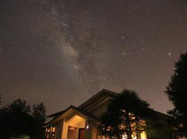 Bear Forest Villa, villa in Fengping